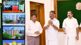 cm-palanisamy-opens-houses-and-amma-thirumana-mandapam