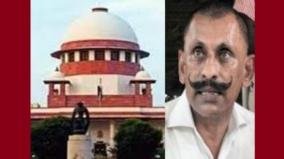 hand-over-all-documents-in-one-week-supreme-court-orders-pon-manickavel