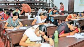 group-1-exam-results-are-out