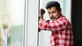 vikram-movie-titled-as-amar