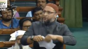 owaisi-alleges-citizenship-bill-seeks-to-make-muslims-stateless-rips-copy-of-proposed-law-in-ls