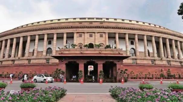 bjp-has-maximum-lawmakers-facing-cases-of-crime-against-women-congress-2nd-adr