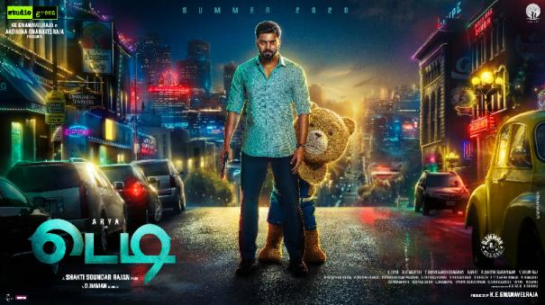 teddy-first-look-released