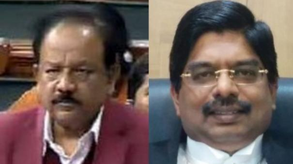 reservation-in-medical-colleges-union-health-minister-s-response-to-dmk-mp-s-request