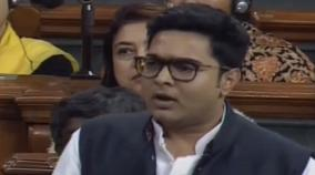 calling-the-bill-heart-breaking-trinamool-mp-abhishek-banerjee-said-it-is-causing-me-great-anguish-and-pain