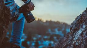 national-photography-award