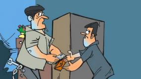 robbery-in-kovai