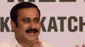 anbumani-urges-to-give-80-employment-to-tamil-in-private-sectors