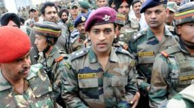 m-s-dhoni-to-produce-tv-series-on-army-officers