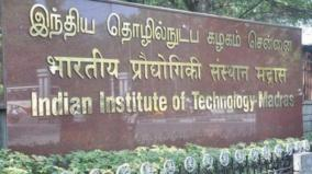 998-offers-made-at-iit-m-as-phase-i-placement-season-concludes