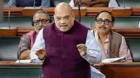 citizenship-amendment-bill-to-be-introduced-in-rs-on-wednesday-bjp-confident-of-its-passage
