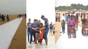case-for-establishing-a-permanent-route-for-displaced-persons-in-beach-sand-high-court-notice-to-govt