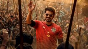 bigil-creates-record-in-twitter