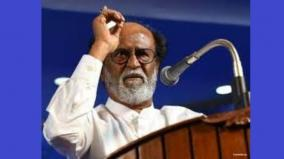 rajini-people-s-council-banned-from-contesting-local-government-polls-legal-action-if-violated