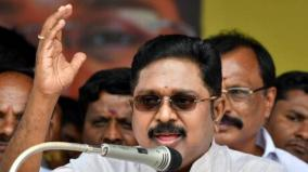 dhinakaran-urges-to-include-srilankan-tamils-and-muslims-in-cab