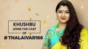 kushboo-in-rajini-siva-film