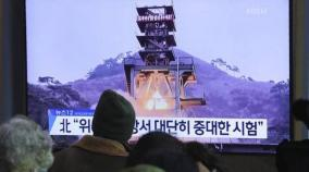 south-korea-says-north-recent-test-was-of-rocket-engine