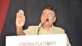 bhagyaraj-speech