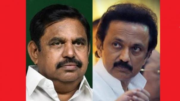 the-aiadmk-backed-the-citizenship-act-stalin-criticize