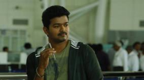 actor-vijay-is-released