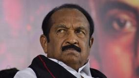 vaiko-urges-to-give-marks-through-computer-in-government-jobs-exams