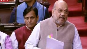 shah-moves-citizenship-amendment-bill-in-rs-says-indian-muslims-were-are-and-will-remain-indians