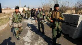 afghanistan-30-injured-in-blast-near-bagram-airbase