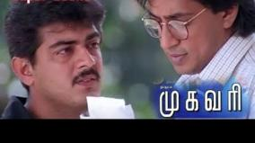 raghuvaran-birthday