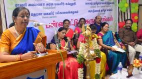 mother-teresa-varsity-vc-speech-in-tirunelveli