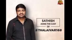 sathish-acts-in-rajini-168