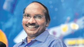 isro-chief-sivan-about-pslv