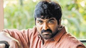 sun-tv-bought-vijay-sethupathi-thuglak-darbar-satellite-rights