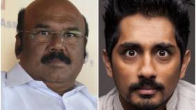 siddharth-criticizes-actor-siddharth