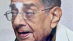 sthanunathan