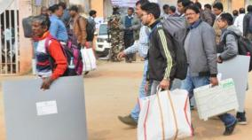 third-phase-of-polling-begins-for-17-seats-in-jharkhand