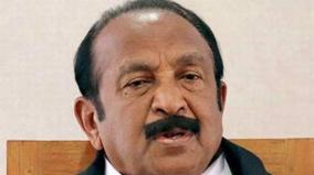 tnpsc-replies-to-vaiko