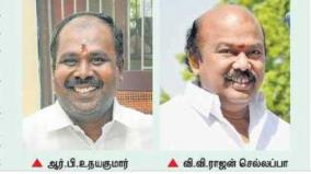 alliance-on-aiadmk