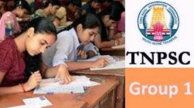 group-1-interview-to-be-held-on-scheduled-date-tnpsc