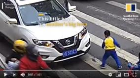 little-boy-kicks-car-after-it-hits-his-mother-wins-hearts-of-netizens
