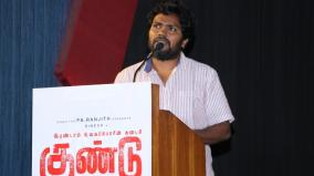 pa-ranjith-speech-at-gundu-press-meet