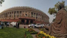 bill-to-set-up-central-sanskrit-universities-introduced-in-lok-sabha