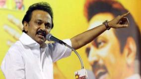 admk-support-citizenship-amendment-bill-dmk-announce-state-level-protest