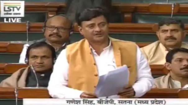 this-bjp-mp-says-speaking-sanskrit-will-cure-diabetes-reduce-cholesterol-levels