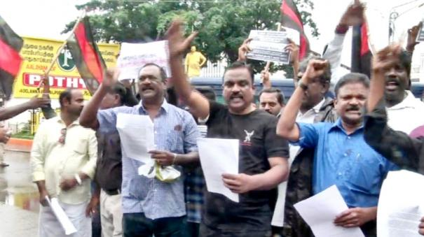 dravidian-outfit-members-arrested-for-protesting-against-cab