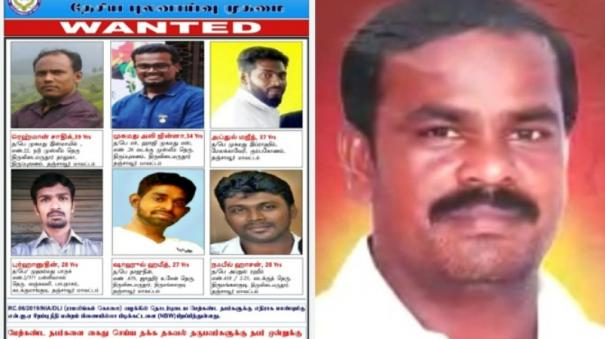 ramalingam-murder-case-hiding-people-photo-nia-issue-rs-1-lakh-per-information