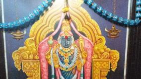 thiruvotriyur-aadhipuriswarar