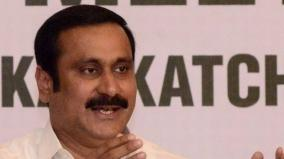 anbumani-urges-to-take-action-against-illegal-lotteries