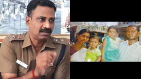 selling-3-number-lottery-arrest-on-gundas-act-viluppuram-sp-jayakumar-warns