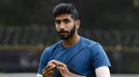 bumrah-to-bowl-at-india-nets-ahead-of-second-west-indies-odi