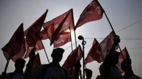 left-parties-announces-protest-against-cab